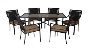 Hometrends Braddock Heights 7 Piece Woven Dining Set Replacement Cushions
